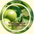 Грецкого ореха лист