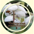 Грушанка