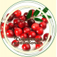 Клюква ягоды
