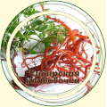 Красный корень (корень копеечника чайного)