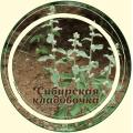 Эрва шерстистая (Пол-пола)