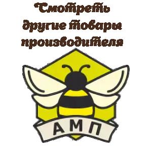 Алтайское Медовое Предприятие
