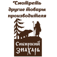 Сибирский Знахарь