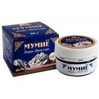 Мумие АБП 50 гр
