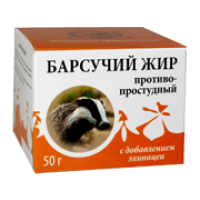 Барсучий жир с эхинацеей - Противопростудный (АБП) 50 гр