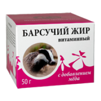 Барсучий жир с мёдом - Витаминный (АБП) 50 гр