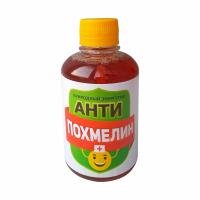 Антипохмелин (Старовер) 250 мл