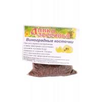Виноградные косточки 50 гр (Алтион)