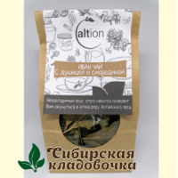 Иван-чай ферментированный с душицей и смородиной 50 гр (Алтион)