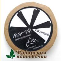 Иван-чай плитка круглая Классический 50 гр (Алтион)