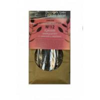 Фитосбор в фильтр пакетах Крепкий иммунитет с девясилом и зверобоем 30 гр