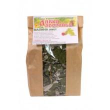 Малина лист ферментированная 50 гр