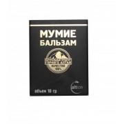 Мумие 10 гр