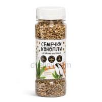 Семя конопли 80 гр