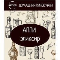 Аппи Эликсир