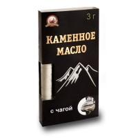 Каменное масло с чагой 3 гр
