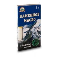 Каменное масло с боровой маткой 3 гр