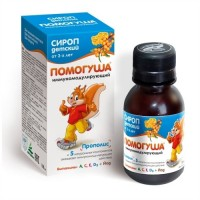 Помогуша сироп детский иммуномодулирующий 100 мл