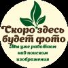 Фитосбор Женская красота с красной щёткой 100 гр