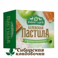 Белёвская пастила Русская яблочная БЕЗ САХАРА 175 г