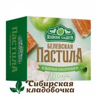 Белёвская пастила Русская яблочная (классическая) 175 г