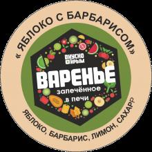 Варенье Яблоко с барбарисом 100 мл