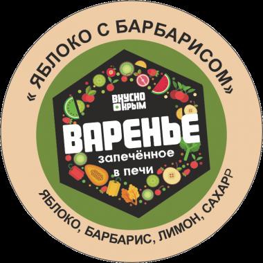 Варенье Яблоко с барбарисом 250 мл