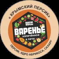 Варенье Крымский персик 250 мл