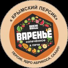 Варенье Крымский персик 100 мл