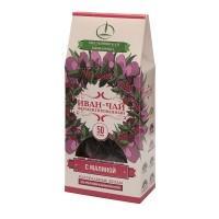 Иван-чай ферментированный с малиной 50 г (Емельяновская Биофабрика)