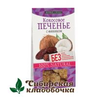 Кокосовое печенье с фиником БЕЗ САХАРА (Живые снеки) 60 гр