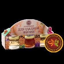 Лукошко с фитовареньем Лукошко №4 варенье: роза лаванда чабрец Крым