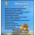 Алтайский мёд акациевый 1 кг Урожай 2019 г.
