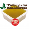 Мёд акациевый (Алтай) 2020 год 1 кг