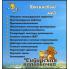 Мёд алтайский  Дягильный 330 гр
