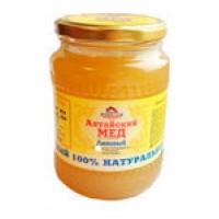 Мёд липовый (Алтай) 900 гр