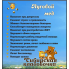 Мёд алтайский  луговой  250 г