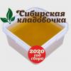 Мёд эспарцетовый (Алтай) 2020 год 1 кг