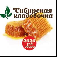 Мёд в сотах (Алтай) 2020 год 1 кг