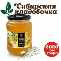Мёд акациевый (Алтай) 900 гр 2020 год сбора