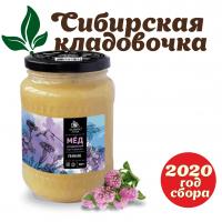Мёд горный (Алтай) 900 гр 2020 год сбора