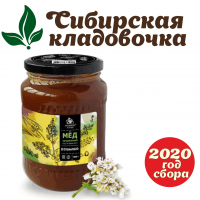 Мёд гречишный (Алтай) 900 гр 2020 год сбора