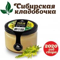 Мёд донниковый (Алтай) 250 гр 2020 год сбора