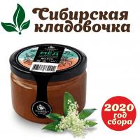 Мёд лесной (Алтай) 250 гр 2020 год сбора