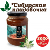 Мёд лесной (Алтай) 900 гр 2020 год сбора