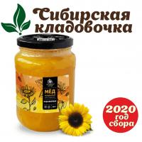 Мёд подсолнечниковый (Алтай) 900 гр 2020 год сбора