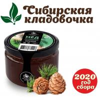 Мёд таежный (Алтай) 250 гр 2020 год сбора