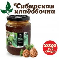 Мёд таежный (Алтай) 900 гр 2020 год сбора