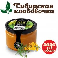Мёд цветочный (Алтай) 250 г 2020 год сбора