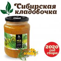 Мёд цветочный (Алтай) 900 гр 2020 год сбора